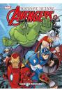 Avengers : Un nouveau danger