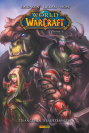 World of Warcraft Tome 1