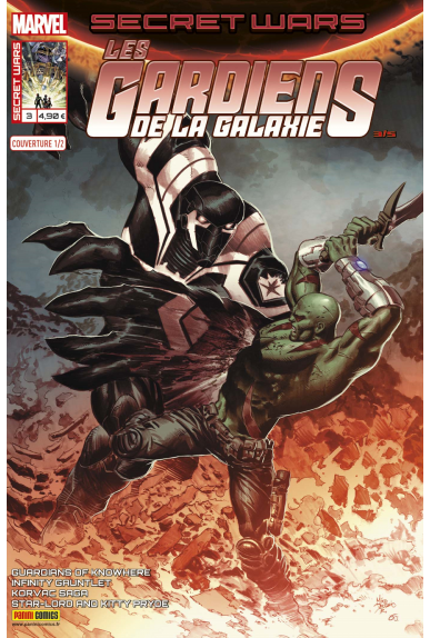 Secret Wars : Gardiens de la Galaxie 2