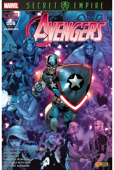 Avengers 7 (2018)