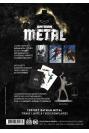 Coffret Batman métal Tome 1 à 3