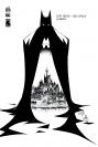BATMAN TOME 5 : LA RELEVE - EDITION 80 ANS EN N&B